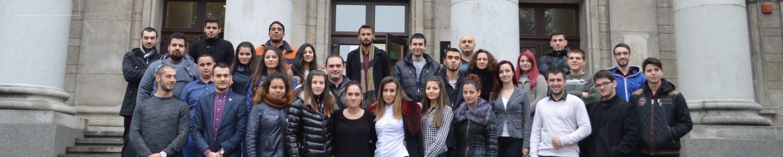 Студентски съвет при Русенски университет
