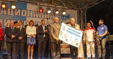 15 медала за Русенския университет от IV-а Национална универсиада