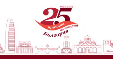 PwC България с мащабна кампания в подкрепа на българските студенти