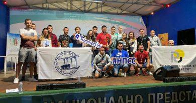 Русенски студенти участваха в 18-тия Летен университет в Китен